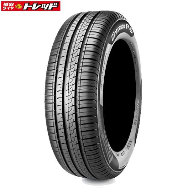 205/55R16 91V ピレリ Cinturato P6 タイヤ単品 1本価格 サマータイヤ 夏