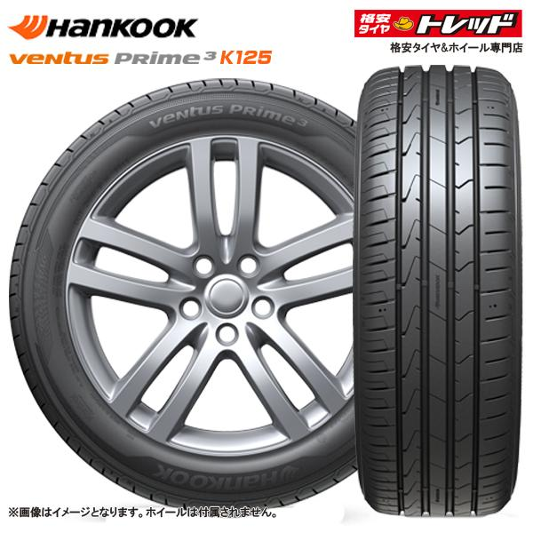 ハンコック Ventus Prime3 K125 205/55R16 91W  新品 単品 1本価格 サマータイヤ 夏 【お取り寄せ品】